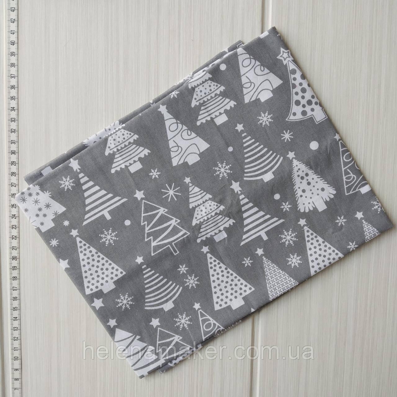 Новогодняя ткань Белые елочки на сером 50*50 см