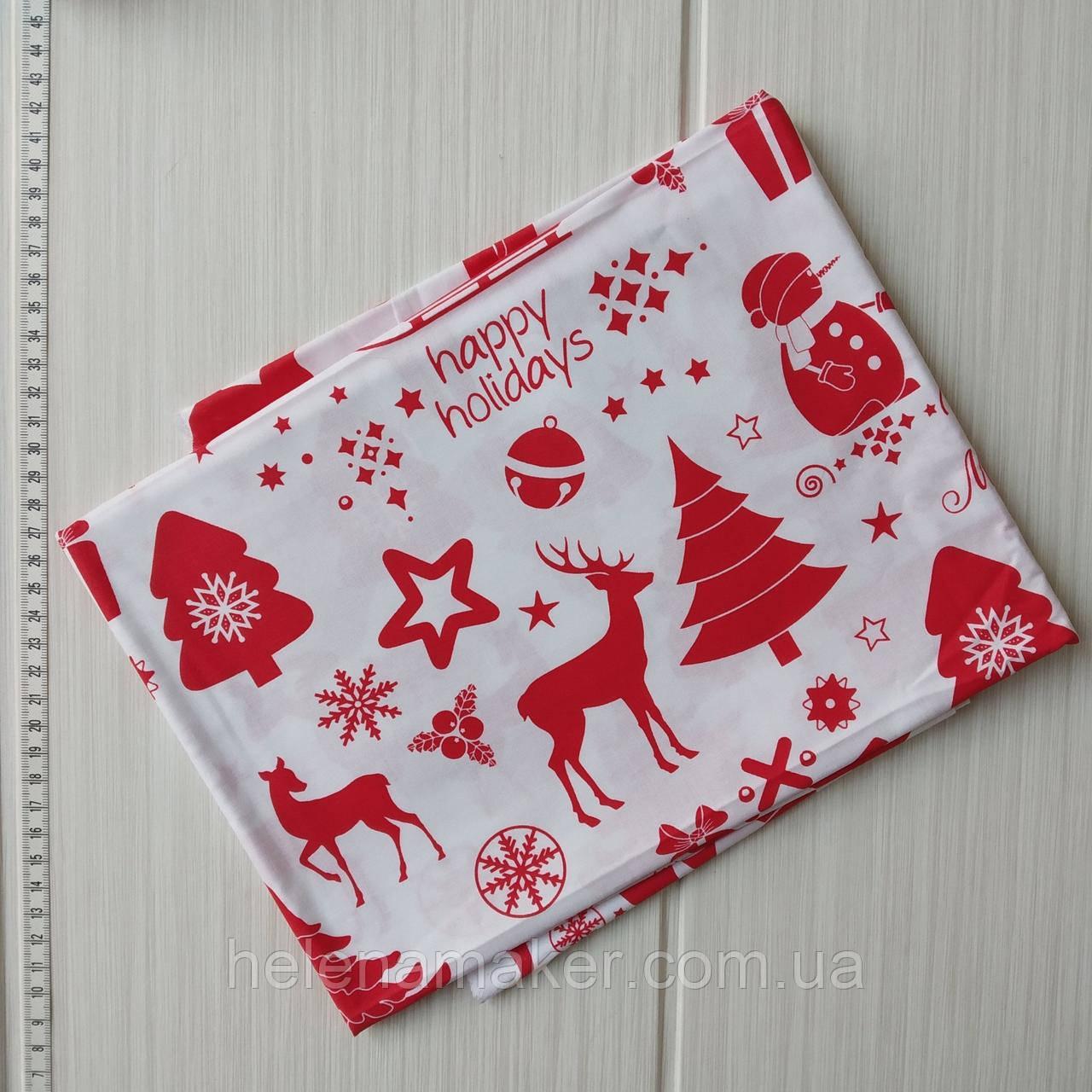 Праздничная новогодняя ткань Happy Holidays 50*50 см