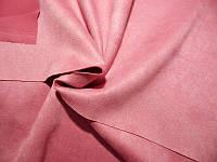 Замша на дайвинге (розовый)