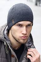 Чоловіча зимова шапка «Етро»  Графіт