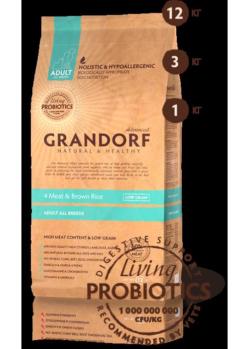 Сухой корм Grandorf 4 Meat & Brown Rice Adult All Breeds для взрослых собак (4 вида мяса и бурый рис)
