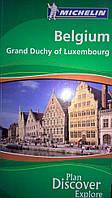 Belgium, Grand Duchy of Luxembourg.