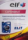 Моторное масло Elf Evolution 900 SXR 5W-30 1 л, фото 4