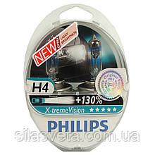 "Автомобильные  лампы ""PHILIPS"" (H4) (X-treme Vision) (+130%) (3700K) (12V) (60/55W)"