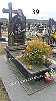 Новий памятник із зеленим хрестом граніту маславка