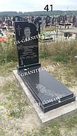 Мужской памятник с закрытым цветником гранита