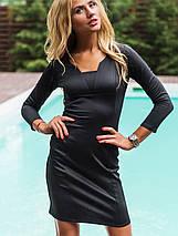Женское платье по фигуре (2075 sk), фото 2