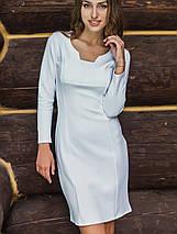 Женское платье по фигуре (2075 sk), фото 3