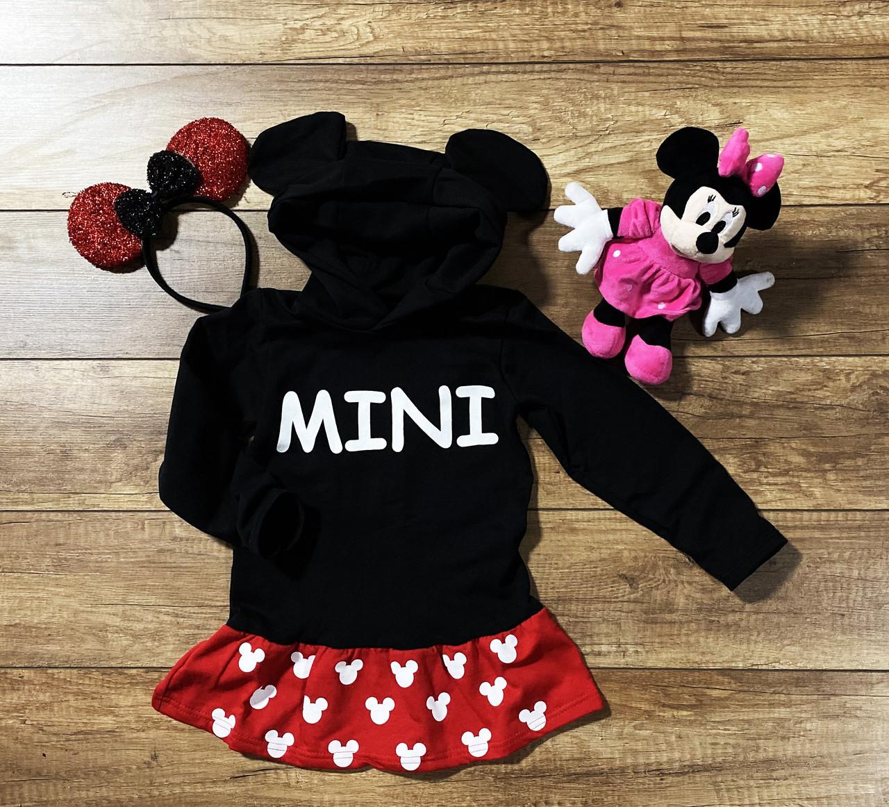 Детское платье M