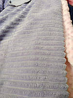 Плюш мягкий 100% полиэстер ширина 160 см для декоративных подушек мягких игрушек серо-фиолетовый