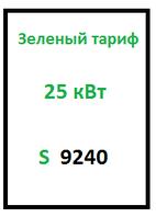 Сетевая солнечная электростанция 25кВт под зеленый тариф, фото 1