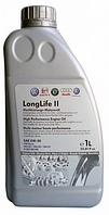 Моторное масло VAG Longlife II 0W-30 1 л (G052183M2)