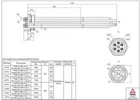 """Блок ТЭНов Tenko Люкс 7.5 кВт на электронном управлении 220 В (резьба 2"""", погружная длина - 370 мм), фото 3"""