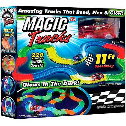 Гоночный автотрек на 220 деталей Magic Tracks (Реплика), фото 2