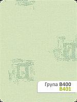 Тканина для рулонних штор В 401