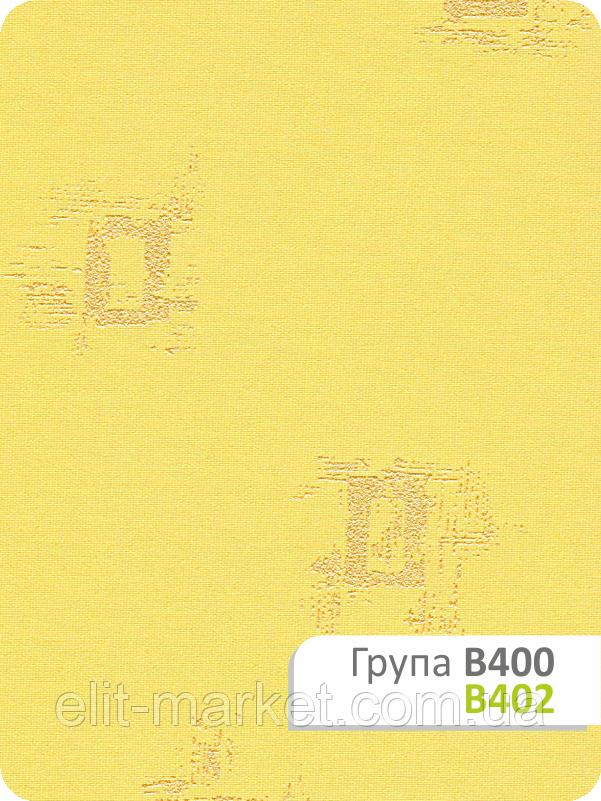 Ткань для рулонных штор В 402