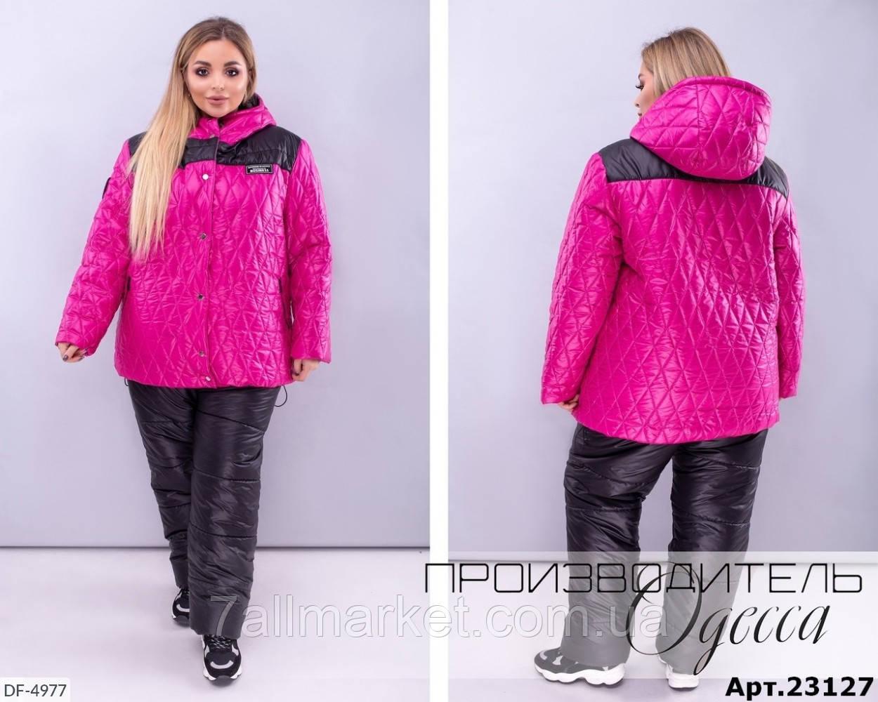 """Лыжный костюм женский 2710р (48-50) """"BRENDA"""" недорого от прямого поставщика"""