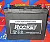 Акумулятор  Rocket 6CТ-45  АЗІЯ SMF NX100-S6(L)S