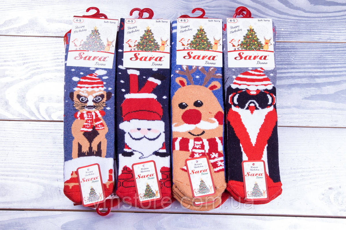 Носки детские новогодние, размеры 5-6, 6-7, 8-9, 10-11 лет
