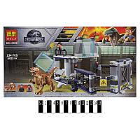 Конструктор динозавр, разрушение лаборатории тиранозавром  234 детали