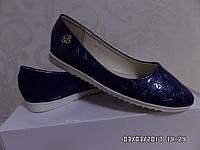 Детские туфли ТМ. Леопард для девочек (разм. с 31 по 36) синие