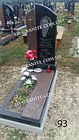 Сучасний пам'ятник на могилу комбінований
