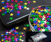 Пайетки звездочки разноцветные 7х7 мм (5 гр)