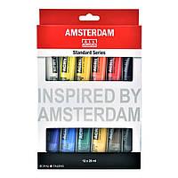 Набор акриловых красок, AMSTERDAM STANDARD, 12*20 мл, Royal Talens