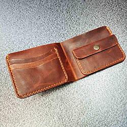 Бумажник Stedley Орсо кожаный коньяк