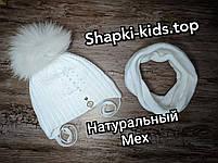 Комплект для девочки (шапка и хомут) Размер 44-46 см Возраст 7-12 месяцев, фото 4