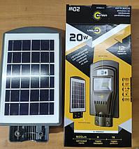 Фонарь на солнечной батарее 20W на солнечной батарее с датчиком движения. Уличный светильник на столб, фото 2