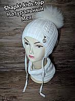 Комплект для девочки (шапка и хомут) Размер 44-46 см Возраст 7-12 месяцев, фото 2