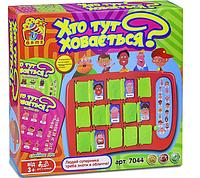 Детская развивающая игра.Игра для веселой компании.Настольная игра Кто тут прячется.