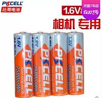 Аккумуляторы цинк 2500 mah  АА Ni-Zn pkcell 1.6V AA  комплект 4 штуки, фото 1