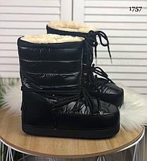 """Луноходы женские черные из эко кожи """"1757"""". Зимние угги.  Уггі жіночі. Сапоги зимние, фото 3"""
