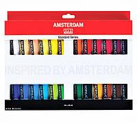 Набор акриловых красок, AMSTERDAM STANDARD, 24*20 мл, Royal Talens