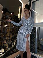 Платье на запах, серебро, 42-44, 46-48 р-р.