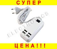 Адаптер зарядное устройство на 4 порта USB