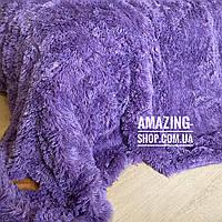 Покрывало травка | Махровый плед травка. Blumarine - густой и длинный ворс. 220х240см. Цвет Фиолетовый.