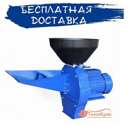Кормоизмельчитель МЛИН-ОК МЛИН-9 (БЕСПЛАТНАЯ ДОСТАВКА), фото 2