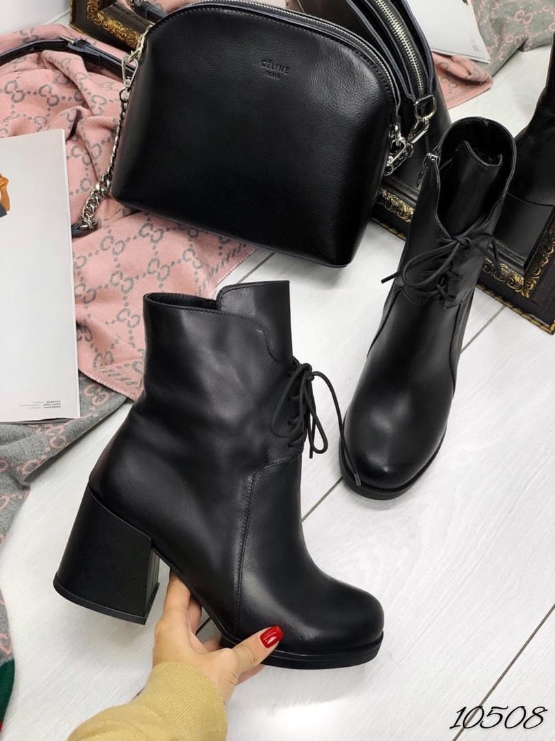 Ботинки зима на устойчивом каблуке черная кожа натуральная В наличии и под заказ