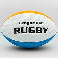Мяч для регби RUGBY Liga ball  (PU, р-р 9in, цвета в ассортименте)