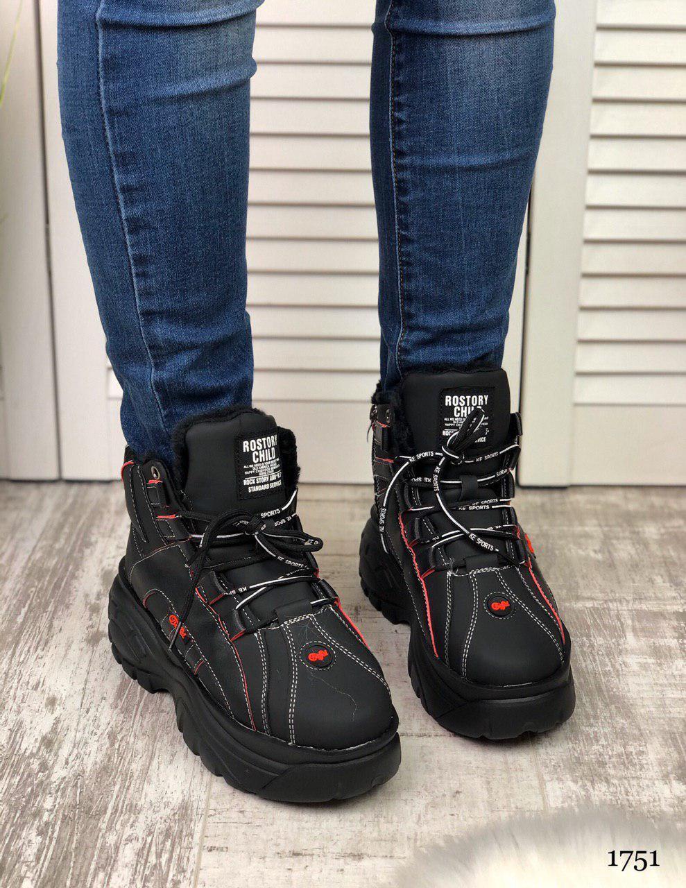 """Ботинки женские зимние, черного цвета из эко кожи """"1751"""". Черевики жіночі. Ботинки теплые"""