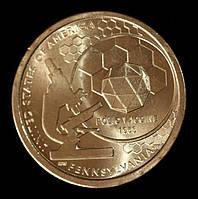 Монета США 1 доллар 2019 г. Вакцина против полиомиелита, фото 1