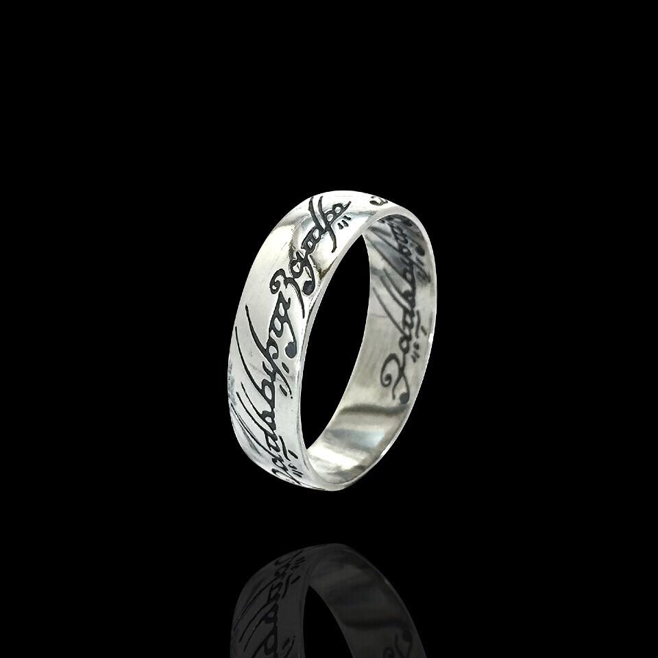 Серебряное кольцо с надписями