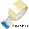 Скотч упаковочный прозрачный - 48 мм × 65 м