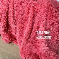 Покрывало травка | Махровый плед травка. Blumarine - густой и длинный ворс. 220х240 см. Цвет - Красно-розовый.
