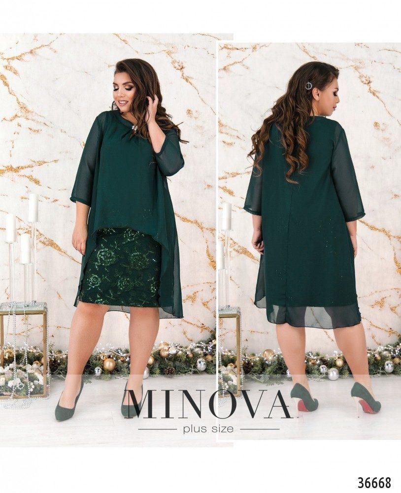 Нарядное платье (зеленый, марсал, синий) батал Размеры: 50,52,54,56,58,60
