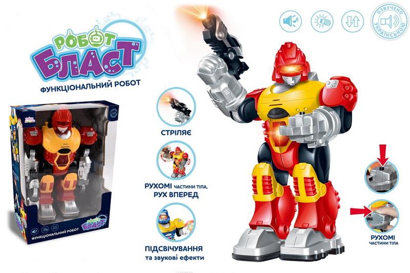 """Робот """"Бласт"""", стреляет, свет, звук, UKA-A0103-1"""