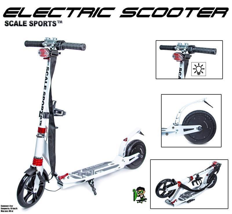 +Подарок +Детский Электросамокат Scale Sports SS-03 Белый цвет от gs-game.com.ua